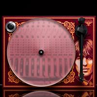 Thumbnail image of Pro-Ject Audio Systems George Harrison Record Player